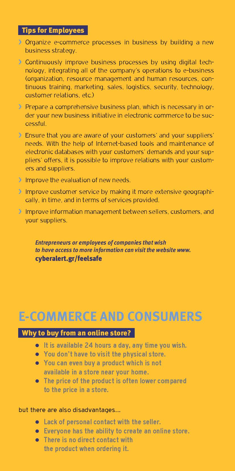 feelsafe-e-commerce2-page-004