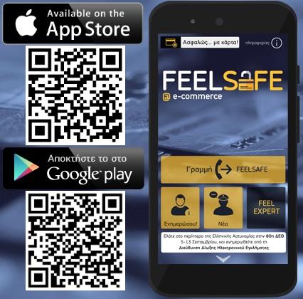 feelsafe-apps